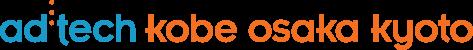 アドテック関西 2018 – ad:tech kobe/osaka/kyoto