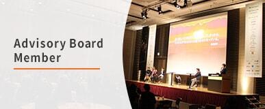 Advisory Board Member