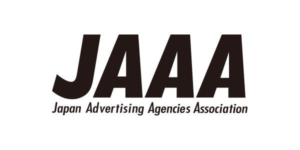 一般社団法人 日本広告業協会 |...